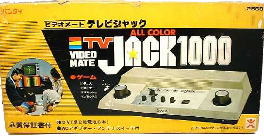 Bandai TV Jack 1000