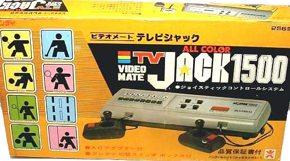 Bandai TV Jack 1500