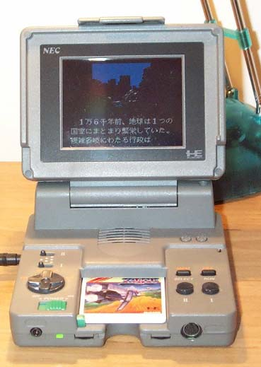 PC Engine LT